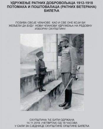 NAJAVA: Redovna izborna skupština Udruženja ratnih dobrovoljaca 1912-1918 potomaka i poštovalaca (RATNIH VETERANA) Bileća