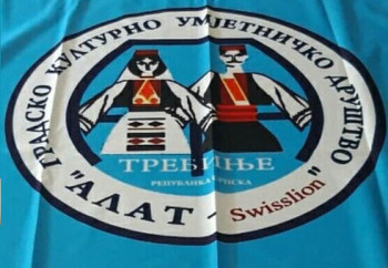 Najava: Akcija dobrovoljnog darivanja krvi u organizaciji gradskog KUD-a  'Alat Swisslion'