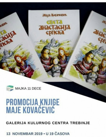 Najava: Promocija knjiga 'Sveta Anastasija Srpska' i 'Izgubljeni miris'