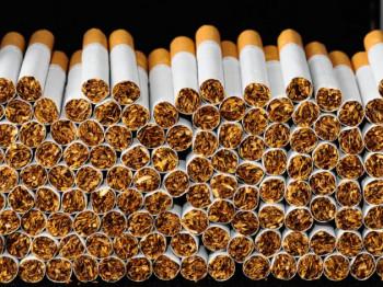Bez poskupljenja cigareta u 2020. godini