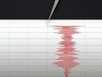 Zemljotres na području Hercegovine, epicentar kod Ljubuškog