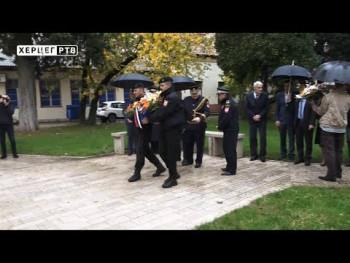 Slava Policijske uprave Trebinje (VIDEO)