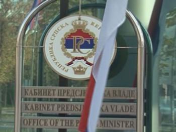 Vlada Srpske o uvođenju trezorskog sistema poslovanja u zdravstvu