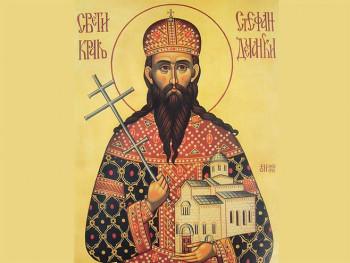 Sutra Sveti Stefan Dečanski - Mratindan