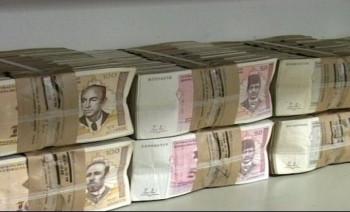 Skoro milijardu maraka biće odblokirano za investicije u Republici Srpskoj