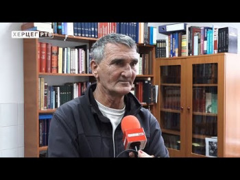 Značajan knjižni fond u biblioteci 'Berkovići' (VIDEO)