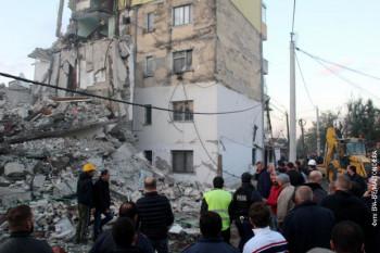 Šest stvari koje bi trebalo da znate o zemljotresima