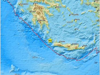 Jak zemljotres pogodio Grčku