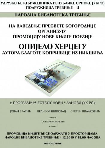 Promocija knjige 'Opijelo Hercegu'