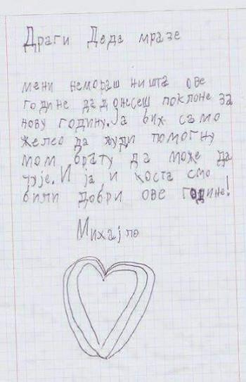 Pismo dječaka iz Srbije Djedu Mrazu rastužilo region