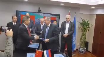 Novi projekti Republike Srpske i NR Kine: Potpisani brojni sporazumi