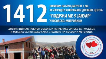 50 000 КМ у новембру за дневни центар 'ПОДРЖИ МЕ 9 ЈАНУАР' - НАЗОВИТЕ 1412