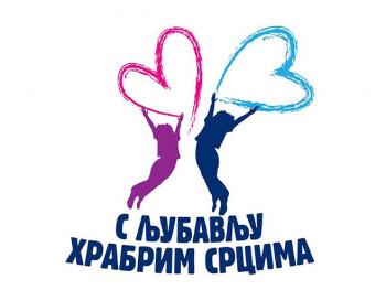 Djeca iz Trebinja u akciji 'S ljubavlju hrabrim srcima'