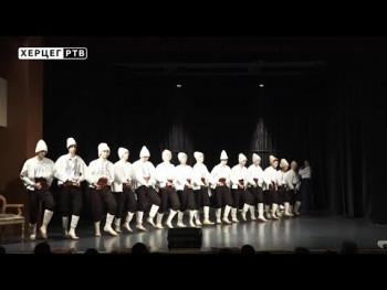 Godišnji koncert GKUD-a 'Alat Swisslion' Trebinje 2019. godine (VIDEO)
