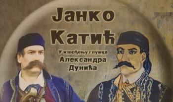 Gacko - Najava: Monodrama Milovana Vitezovića 'Mudri i junačni vojvoda Janko Katić'
