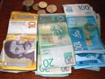 Srpski dinar slavi 146. rođendan