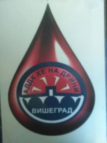 Višegrad - 'He na Drini': Prikupljeno 30 doza krvi