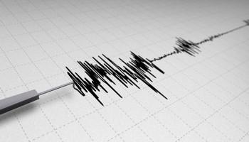 У Херцеговини јутрос земљотрес јачине 3 степена по Рихтеру