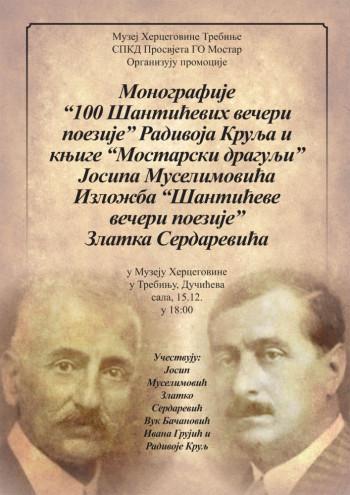 Najava: Promocija monografije '100 Šantićevih večeri poezije', knjige 'Mostarski dragulji', i izložba  'Šantićeve večeri poezije i Književna nagrada Aleksa Šantić'