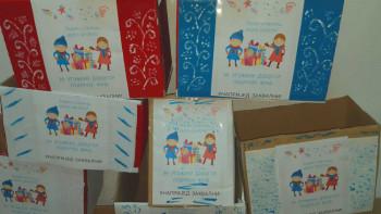Foča: Počela humanitarna akcija 'Jedno dijete, jedan slatkiš'