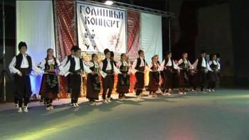 U nedjelju novogodišnji koncert KUD-a Foča