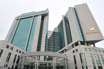 Ruska Sberbanka mijenja vlasnika?