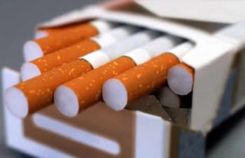 Ovo su nove cijene cigareta u BiH