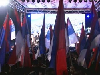 Skup 'Za Republiku Srpsku'