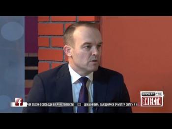 Gost Vijesti u 16:30: Ilija Tamindžija (VIDEO)
