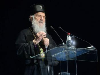 Patrijarh Irinej: Odmah da prestane teror nad crkvom i narodom