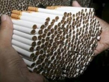 U BiH od danas skuplje cigarete