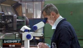 Projekat osposobljavanja i zapošljavanja CNC operatera