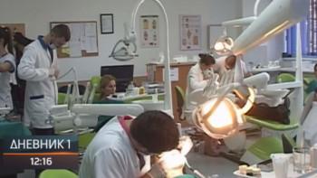 Foča: Praksa budućim stomatolozima među najvažnijim stavkama obrazovanja