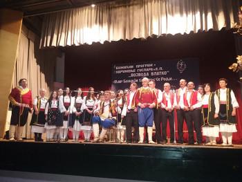 Bileća: Održan koncert povodom Božića i Dana Republike