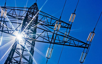 Обавјештење потрошачима електричне енергије за град Требиње