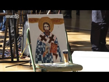 U OŠ 'Sveti Vasilije Ostroški' održana priredba povodom Savindana (VIDEO)