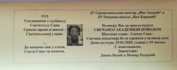 Višegrad: Osnovci i srednjoškolci večeras o Svetom Savi
