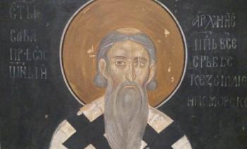 СПЦ прославља Светог Саву