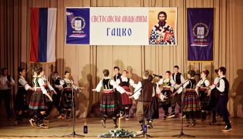 Opština Gacko na Svetosavskoj akademiji nagrađuje najbolje učenike