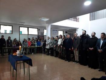 Gacko: Osnovci u čast Svetom Savi
