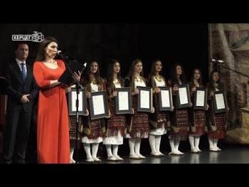 Svetosavska akademija održana i u Trebinju (VIDEO)
