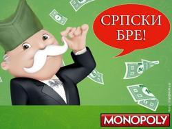 """Stiže prvi srpski """"Monopol"""""""