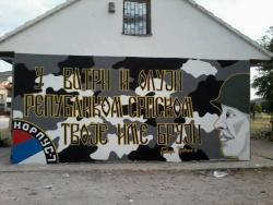 Grafiti u Trebinju