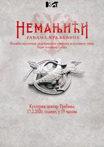 Najava: Izložba 'Nemanjići – rađanje kraljevine'