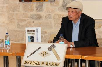 NIKOLA ŠIŠIĆ I KAMEN Prvih 55 godina zajedno