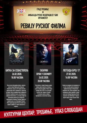 Najava: Revija ruskog filma