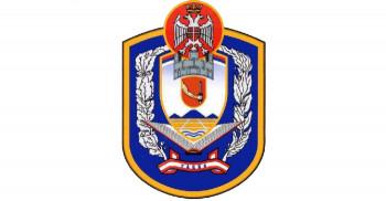 Najava: Dvadeset treća redovna sjednica Skupštine opštine Gacko