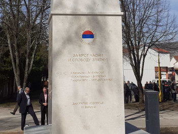 U Ljubinju osveštan spomenik poginulim pripadnicima VRS