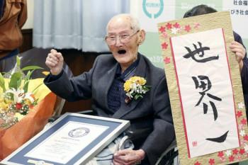 Dobio Ginisov sertifikat: Preminuo najstariji muškarac na svijetu