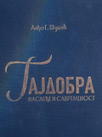 Najava: Promocija monografije 'Gajdobra – Nasleđe i savremenost'
